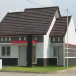 Foto Rumah Minimalis 1 Lantai