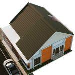 Desain Model Atap Rumah Minimalis 2019