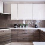 Desain Kabinet Dapur Ruang Sempit