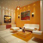 Cat Dinding Ruang Tamu 2 Warna