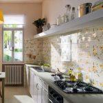 Dapur Minimalis Yang Cantik
