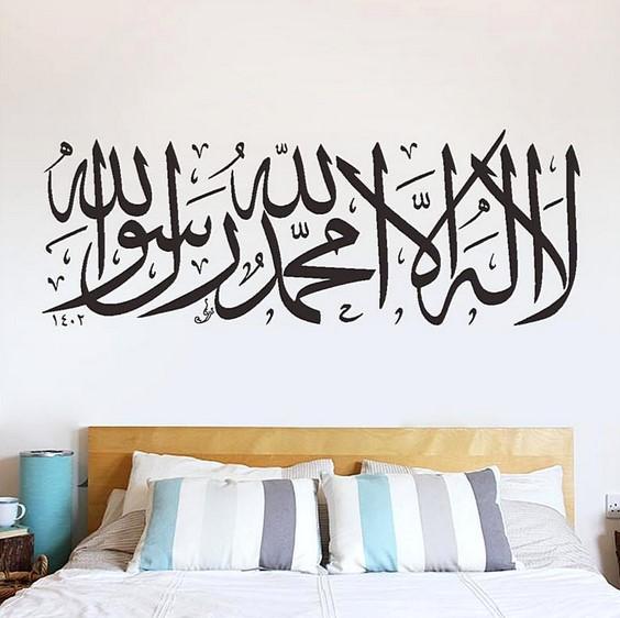 Dekorasi Kamar Anak Islami