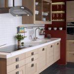 Desain Dapur Sederhana Unik