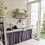 Desain Dapur Terbuka Taman