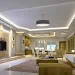 Desain Ruang Tamu Mewah Minimalis