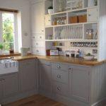 Ruangan Dapur Kecil Sederhana