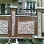 Model Pagar Tembok Beton Minimalis