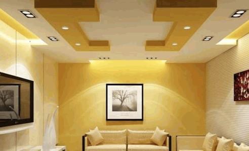 Plafon Rumah Minimalis Kombinasi