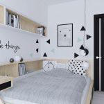 Desain Kamar Tidur Utama Serba Hitam