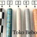 Karpet lantai plastik (tebal & glossy) per meter