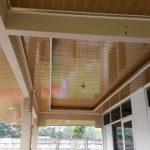 Plafon PVC Teras terpasang Taman Palem volume 17m2