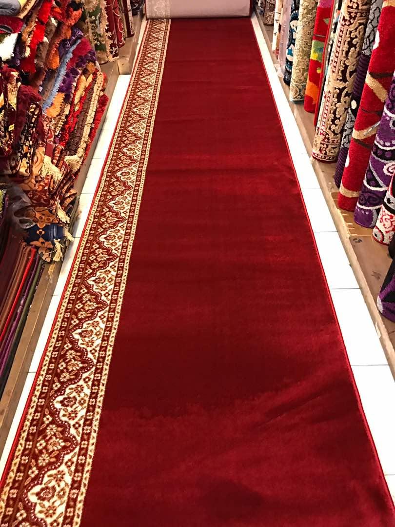 Karpet bentuk pilar