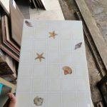Keramik Dinding Kamar Mandi 25x40 Dori Beige By Diamond